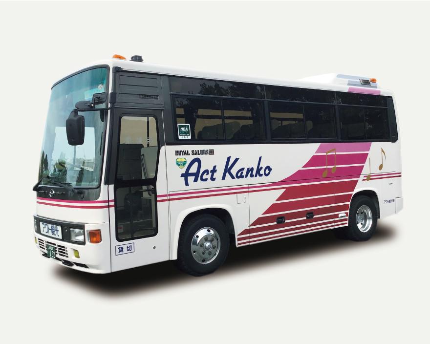 小型バス日野25人乗り